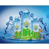 梵响源饮用含钒天然水,天然矿泉水