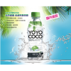 YOYOCOCO(优优可可)椰青水饮料