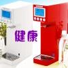 透洁家庭用高浓度水素(氢)水生成机