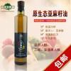 宁夏食用油 有机亚麻籽油 冷榨油 500ml 胡麻油批发