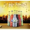雪克鸡尾酒预调酒欧洲三大品牌之一