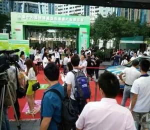 第十九届世博威·中国国际健康产业大会闪耀沪市,华丽起航