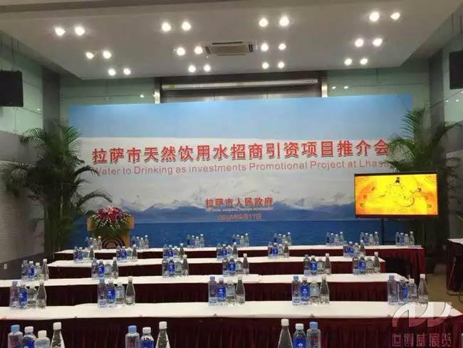第十九届世博威·国际健康产业大会闪耀沪市,华丽起航