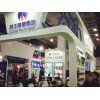 2019第25届健博会暨(北京)国际生物肽产业博览会