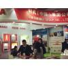 2019第25届健博会暨(北京)国际益生菌产业博览会