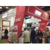 「2019生物肽产业博览会」北京4月17-19日