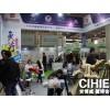 2019第25届健博会暨(北京)艾灸产业展览会