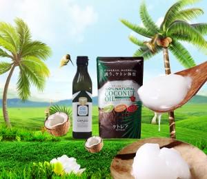 无需代购,国人瞻目的日本高端天然椰子油将走上你的餐桌